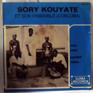 SORY KOUYATE - Siriba EP - 7inch (SP)