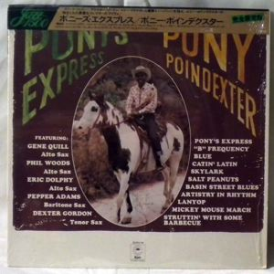 PONY POINDEXTER - Pony's Express - LP
