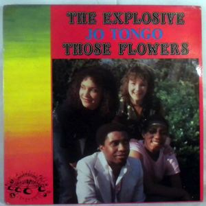 JO TONGO - Those Flowers - LP