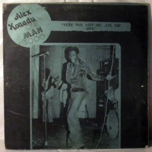 ALEX KONADU - Yewo ato mu ate bi adi - LP