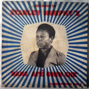 STANLEY MURPHY - Dans afe onin che - LP