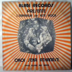 OKOI SEKA ATHANASE - Chia elise me woye - LP