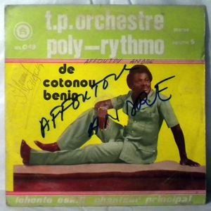 T.P. ORCHESTRE POLY-RYTHMO DE COTONOU - Volume 5 - LP