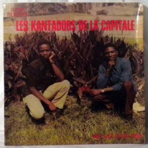 LES KANTADORS DE LA CAPITALE - Paul amewe EP - 7inch (SP)