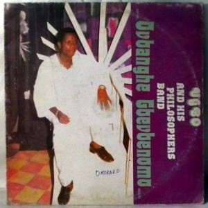 UGBO AND HIS PHILOSOPHERS BAND - Ov Banhe gbevbenomo - LP