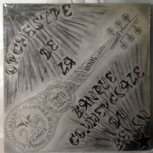 ORCHESTRE DE LA BANQUE NATIONALE DU BENIN - Same - LP