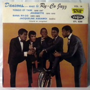 RY-CO JAZZ - Dansons Vol. 14 - 7inch (SP)