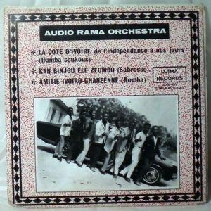 AUDIO RAMA ORCHESTRA - La Cote d'Ivoire EP - 7inch (SP)