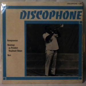 ANTONIO ET SON ENSEMBLE DE LA SAVANE DU NORD - Konognouman EP - 7inch (SP)