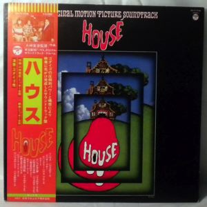 MICKY YOSHINO - House - LP
