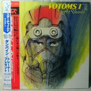 HIROKI INUI - Votoms #1 At Voodo - 33T