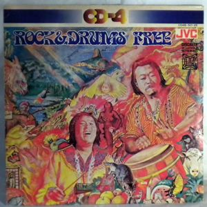 T. ONODERA AND LOS ONODERAS - Rock & drums - 33T