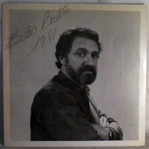 HECTOR COSTITA - 1981 - LP
