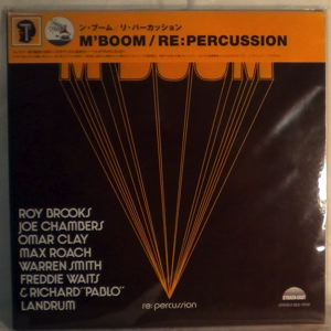 M'BOOM - Re: Percussion - LP