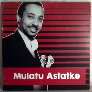MULATU ASTATKE - Same - 10 inch