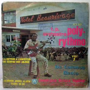 T.P. ORCHESTRE POLY RYTHMO DE COTONOU - Vol. 7 - LP