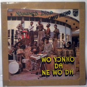 ASHANTI BROTHERS BAND - Wo yonko da ne wo da - LP