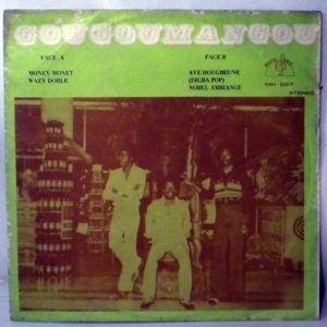 GOUGOUMANGOU - Same - LP
