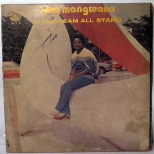 SAM MANGWANA - Et l'African All Stars - LP