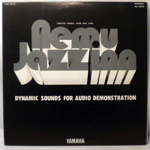 VARIOUS - The 7th Nemu Jazz Inn Live - LP