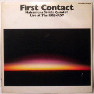 SEIICHI NAKAMURA QUINTET - First contact - LP