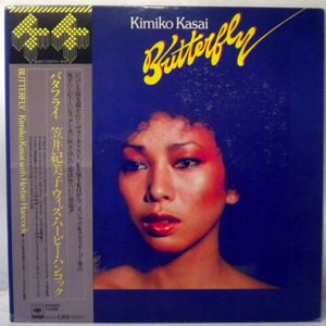 KIMIKO KASAI - Butterfly - LP