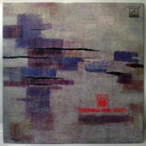 TERUMASA HINO SEXTET - Fuji - LP