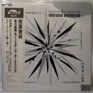 YOSHIAKI FUJIKAWA AND EASTASIA ORCHESTRA - Shoyoh jurin - LP