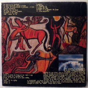 SISKIN - Lament Of Owen Roe O'Neill - LP