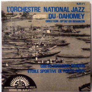 ORCHESTRE NATIONAL JAZZ DU DAHOMEY - Gbeto koclozin dohoun EP - 7inch (SP)