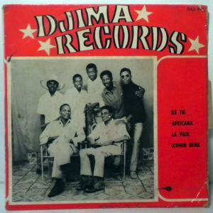MAMADOU DOUMBIA - Ile tie EP - 7inch (SP)