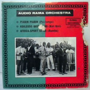 AUDIO RAMA ORCHESTRA - Piabin piabin EP - 7inch (SP)