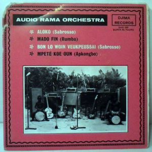 AUDIO RAMA ORCHESTRA - Aloko EP - 7inch (SP)