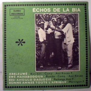 ORCHESTRE AUDIO RAMA - Echos de la bia EP - 7inch (SP)