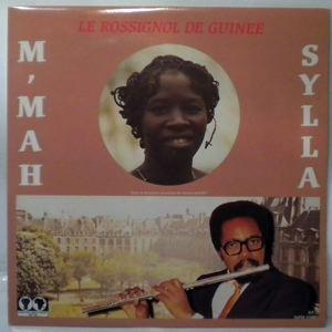 M'MAH SYLLA - Le rossignol de Guinee - LP