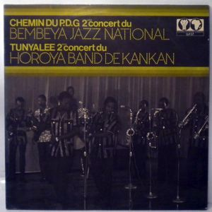 BEMBEYA JAZZ NATIONAL / HOROYA BAND DE KANKAN - Same - LP