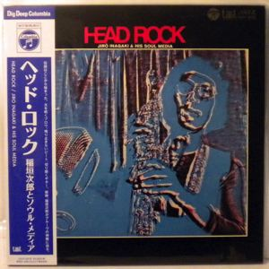 JIRO INAGAKI & HIS SOUL MEDIA - Head Rock - LP