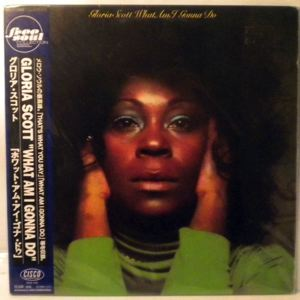 GLORIA SCOTT - What Am I Gonna Do - 33T