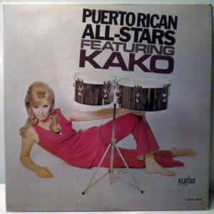 PUERTO RICAN ALL STARS FEATURING KAKO - Same - LP