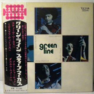 STEVE MARCUS - Green Line - LP