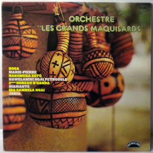 ORCHESTRE LES GRANDS MAQUISARDS - Same - 33T