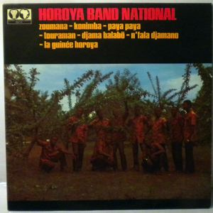 HOROYA BAND NATIONAL - Same - LP