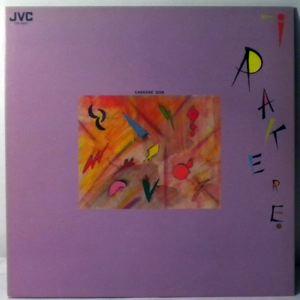 IRAKERE - Chekere Son - LP