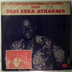 OKOI SEKA ATHANASE - Same - LP