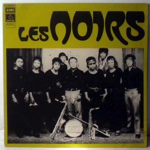 LES NOIRS - Same - LP
