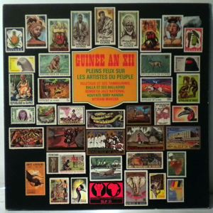 VARIOUS - Guinee An XII - LP