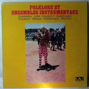 VARIOUS - Folklore et Ensembles Instrumentaux - LP