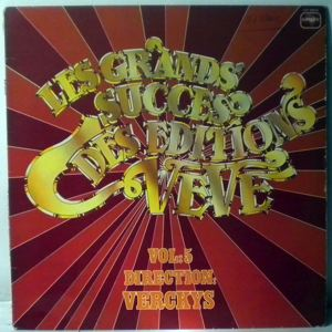 VARIOUS - Les grands succes des editions Veve Vol. 5 - LP