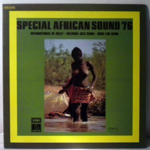 VARIOUS - Special African Sound 76 - LP