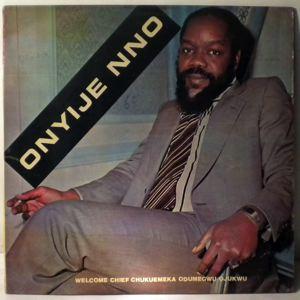 SUPER SOUND MIXERS OF AFRICA - Onyije nno - LP